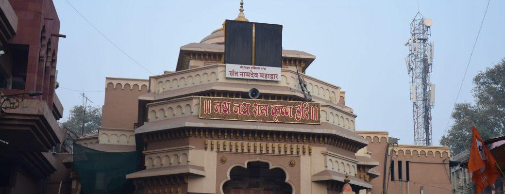 Road Trip To Gujarat – Pandharpur